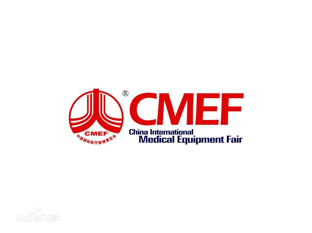 TIANMA will attend China International Medical Equipment Fair